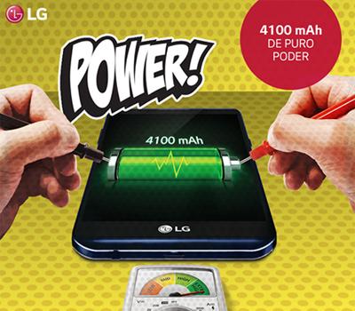 lg-x-power-bateria