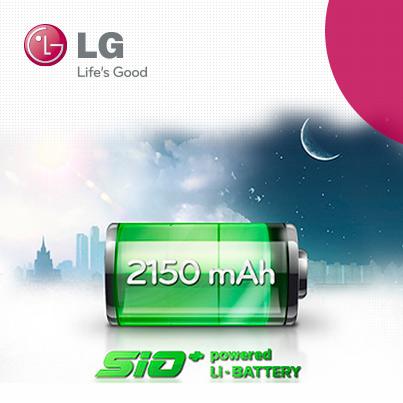 La autonomía del LG Optimus L9 es envidiable, realmente duradera