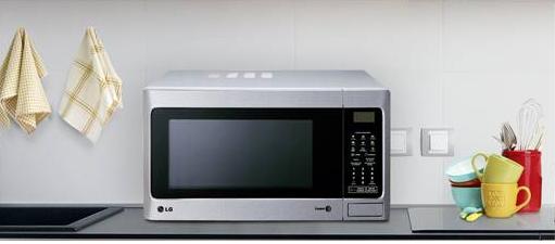 ¿Sabías que puedes reutilizar tu microondas viejo?