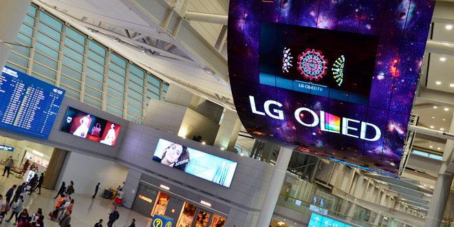 Conoce el Display OLED más grande del mundo en el aeropuerto de Corea del Sur
