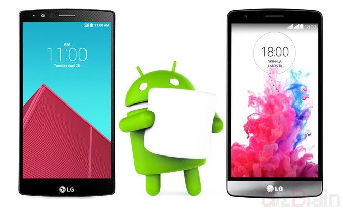 Consejos de LG para optimizar dispositivos android