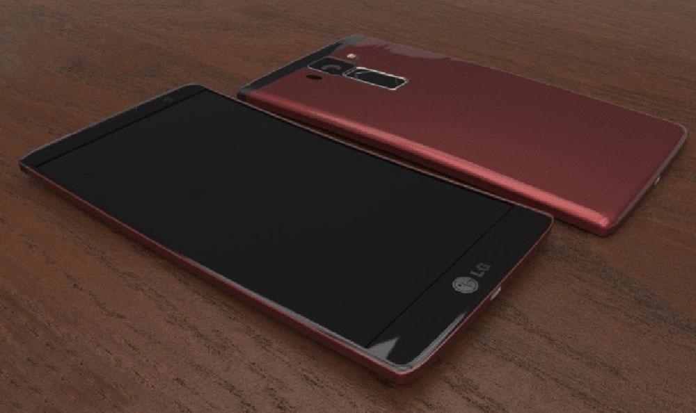 LG presentará en Barcelona su nuevo smartphone G5