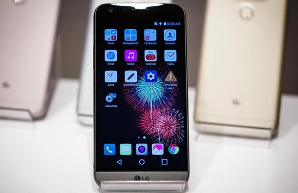 LG presentó el LG G5