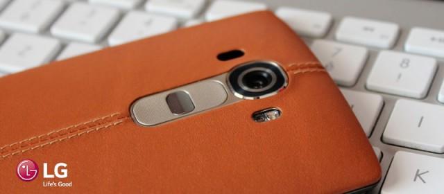 ¿Cómo utilizar la cámara del LG G4 de noche?