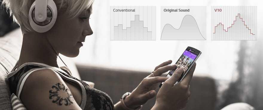 Configura el mejor sonido en tu LG V10