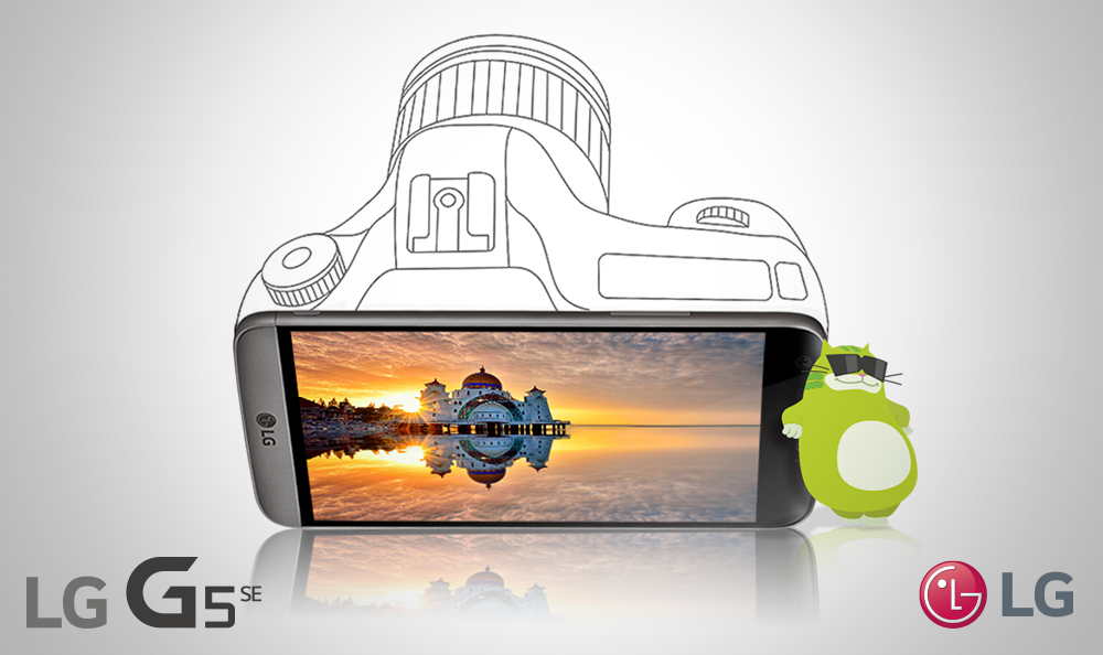 El LG G5 SE es superior en calidad fotográfica según especialistas internacionales en smartphones