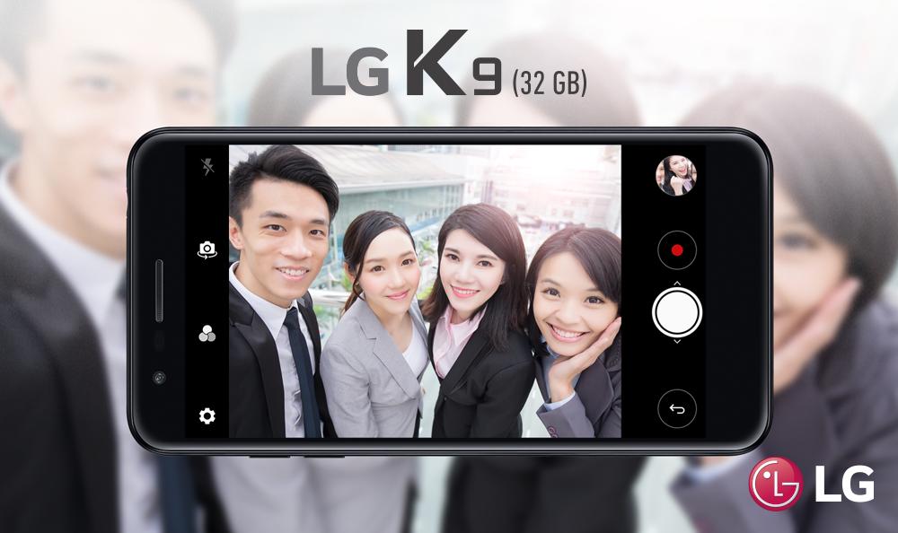 LG K9: 9 cosas que te sorprenderán de lo nuevo de la serie K