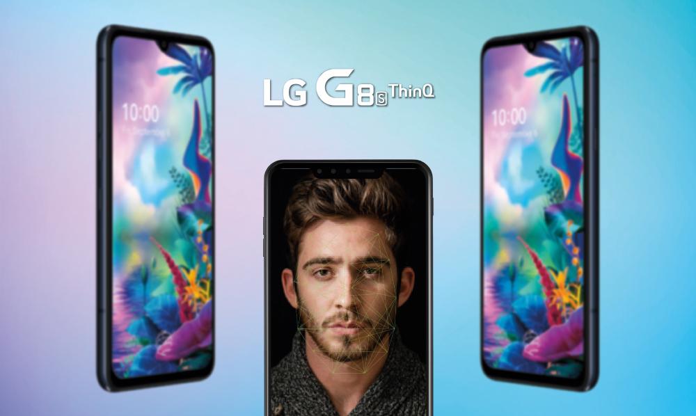 LG G8s ThinQ | ¿Qué es la cámara Z?